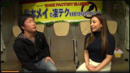 【松本メイ】こんな綺麗でエロい女性の激テクに10分我慢出来るのか?