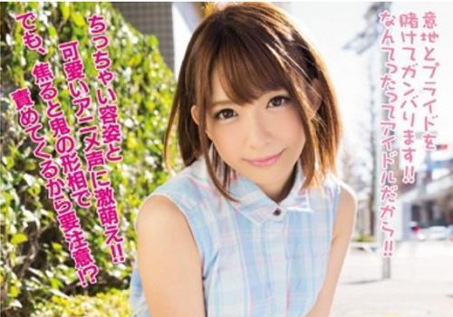 【麻里梨夏】ロリ顔とアニメ声から想像できない凄テクに激モエ!