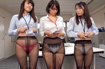 春菜はな、こんな会社に就職したい!女子社員の生々しいパンスト美尻だす