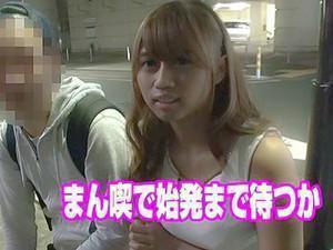 https://jp.pornhub.com/view_video.php?viewkey=ph5c7a16e7c63d2