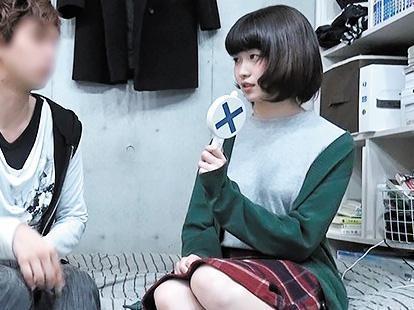 【素人ナンパ盗撮】気難しい清楚美少女も、ヤリチンに根負けして即日セックス!!