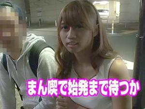『ああん♡、いっぐうう~♡』終電に乗り遅れた彼女を送りますとテレビを装い、男優が自宅でマジ寝取り!!