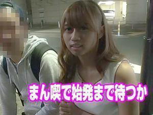 『う~ん、どうしようかな♥♥』終電に乗り遅れた彼女をタクシーで送り届けて、男優が自宅で彼女をマジ口説きww