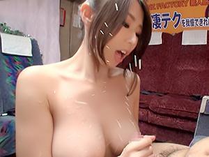【篠田あゆみ×凄テク『ああん♥我慢出来れば中出しだよ♥』一般人と生ハメ中出しをかけて、チンポを必死にしごくww
