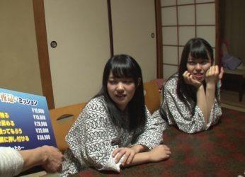 箱根旅行中の女子大生にガチ交渉!別室の見知らぬ男子グループに夜這いして中出しさせたら10万円!