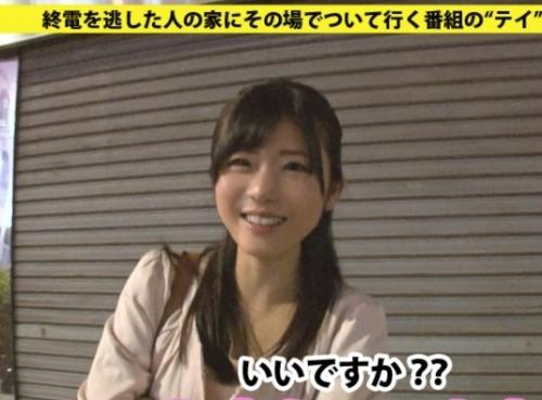 【素人ナンパ】『家まで送ってイイですか?』TV番組を装って大江アナ似の小学校の先生を自宅でハメ倒す!