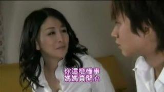 【浅井舞香】継母と実母と両方に狙われるチンポの息子!久しぶりの実子のチンポにもだえるママ!