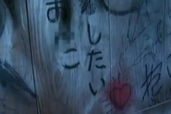 ヘンリー塚本動画 公衆トイレでオナニー中にレイプされる美少女