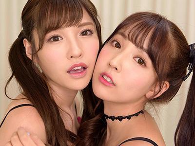 【VR】超かわいい2人組による贅沢すぎる3Pプレイ♡愛らしいお口や大きめおっぱいで肉棒ご奉仕してくれる!