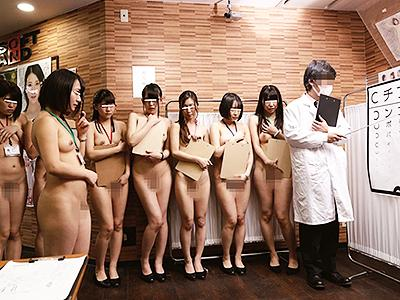 〖SOD女子社員〗男子社員もたくさんいるのに全裸で恥ずかしすぎる健康チェックが始まり…