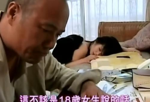 [ヘンリー塚本│日高ゆりあ]女子校生×義父,女教師と義父のマラ争奪戦 00948