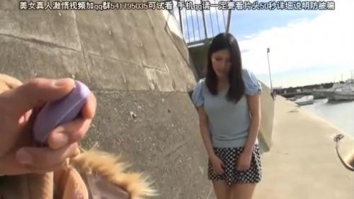 水嶋杏樹さんに漁港でオマンコにリモコンローターを入れさせて歩かせたらメスの顔になった。
