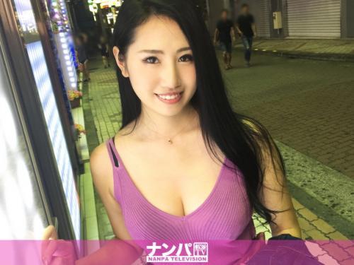 和歌山資産家死亡事件で逮捕された元妻『野崎早貴』が出演した「ナンパTV」がエロすぎると話題になっている件【巨乳フェチ】