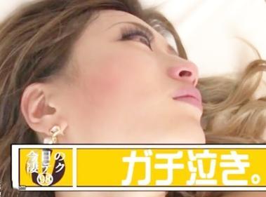 ★凄テク我慢★チ◯ポ勃たない素人にガチ泣きする黒ギャル♥生ハメSEXスタートしたらチ◯ポギンギン!どっぷり種付け!!
