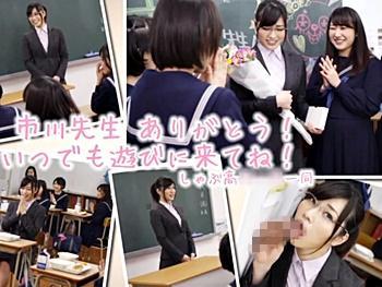 《市川まさみ》至る所から勃起チンポが生えてくる女子高での教育実習を終えたSOD女子社員!最後に貰ったビデオレターの中身とは…