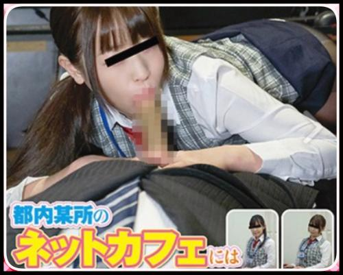インターネットカフェで気持ちいいサプライズが、男性が寝ていると女性がフェラしてくる。