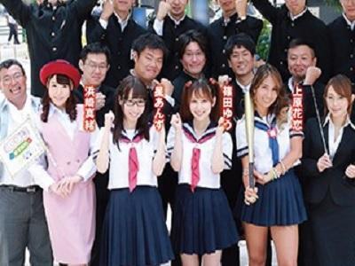 SODファン感謝祭 オトナの修学旅行バスツアー